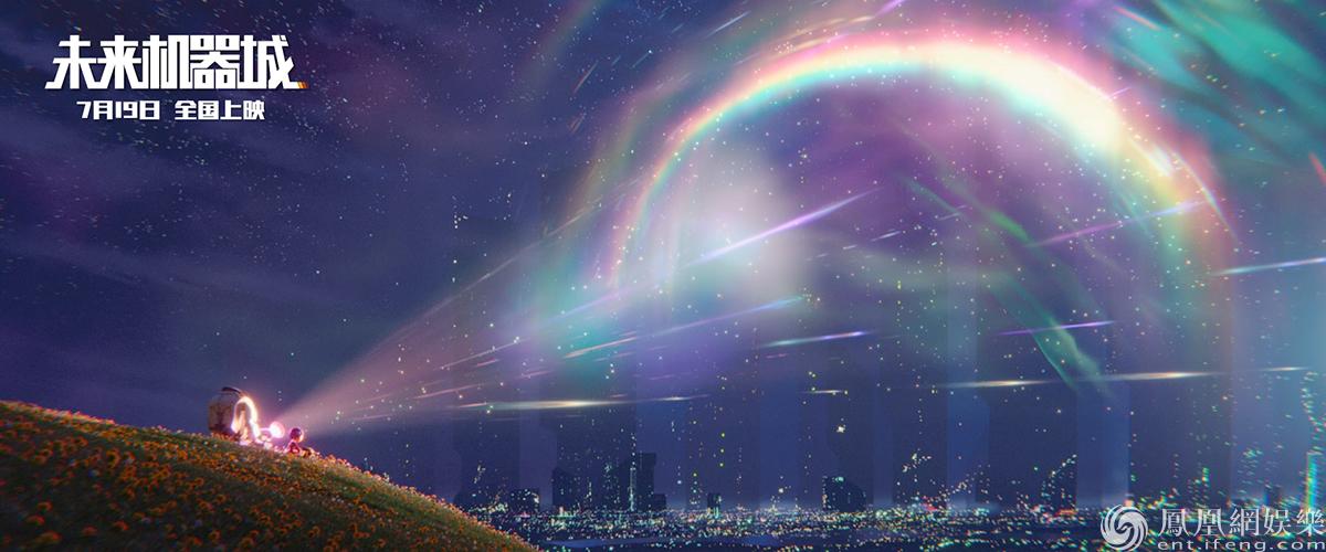 《未来机器城》曝海外制作特辑 动画特效大获好评