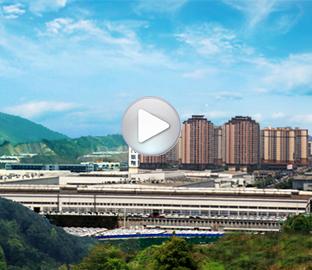 【视频】重庆合川天顶工业区