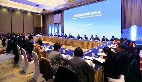 中行全方位服务中新(重庆)战略性互联互通示范项目