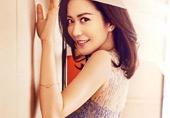 中国荧屏第一小三拍婚纱照