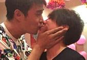 小沈阳庆结婚12年 热吻爱妻
