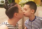 宋丹丹与林永健儿子庆生