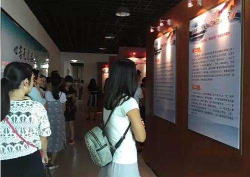 清远市商务局组织开展市廉政教育基地教育学习活动
