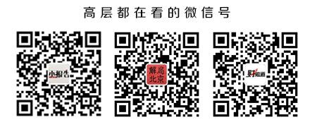 中国经济学家市场价值100名排行:林毅夫第一(表) - 赣西之子(曾  锋) - 赣西之子(曾锋)博客