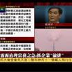 """韩晓平:雾霾治理当务之急是抓企业""""偷排"""""""