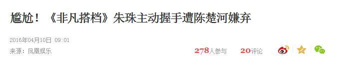 他竟放弃20亿遗产 手撕中国第一美女