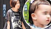 杨幂2岁女儿正面照曝光 长期见不到父母由爷爷照顾