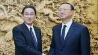 中国给日本开条件 门槛变高?