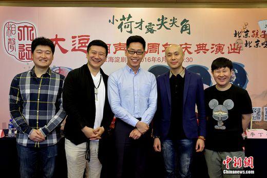 李寅飞、李丁率领大逗团队6月5日将首秀海淀剧院 [有看点]