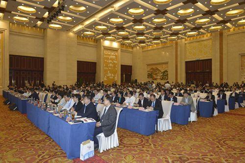山东旅游产业发展大会在济召开,山东旅游20强名单新鲜