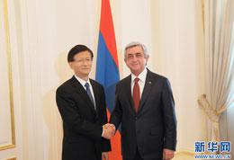 亚美尼亚总统萨尔基相会见孟建柱
