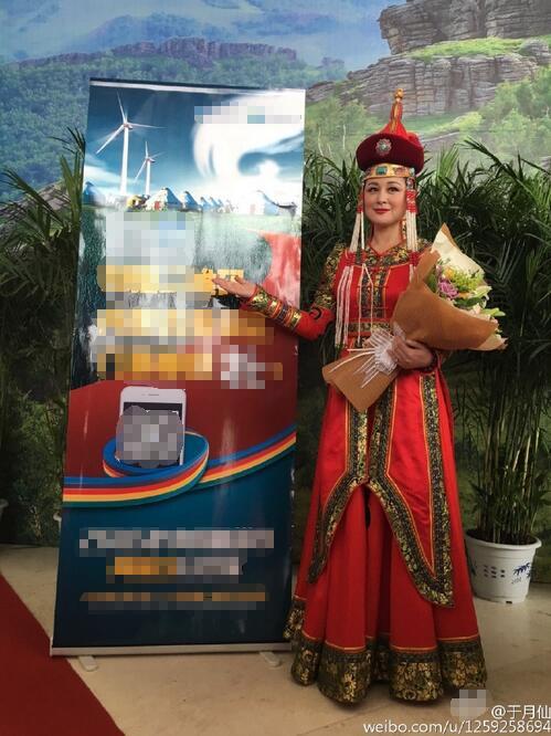 45岁于月仙穿蒙古族服饰略显发福:在减肥!(图)【星看点】