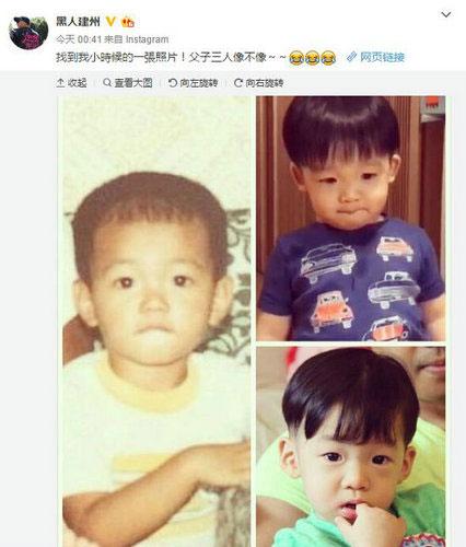 陈建州晒童年照与儿子作比对 网友称都比你帅【星看点】