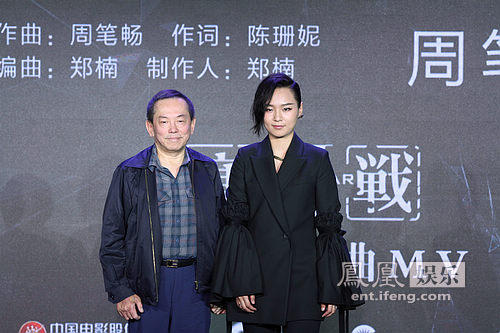 《寒战2》推广曲《两陷》MV曝光 周笔畅与导演结缘十年【星看点】