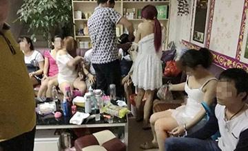 广东警方扫黄现场 2天抓22人