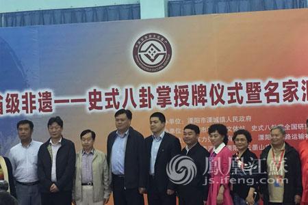 溧阳一年获评4项省级非遗项目
