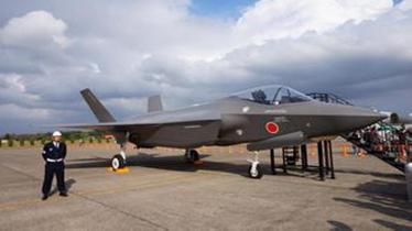 外媒称日本新动作东海对抗中国 用F-35战歼-20