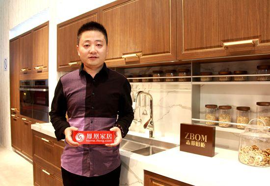 志邦程昊: 未来最完美的厨房是不需要人动手的厨房
