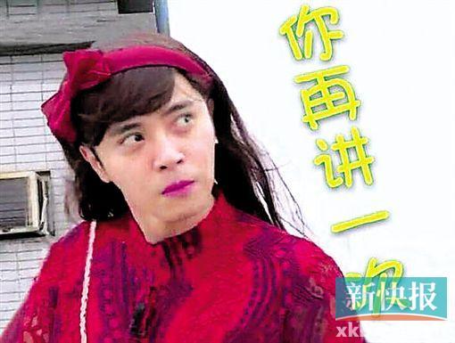 朱碧石成新网红!罗志祥:我不要他比我火【星看点】
