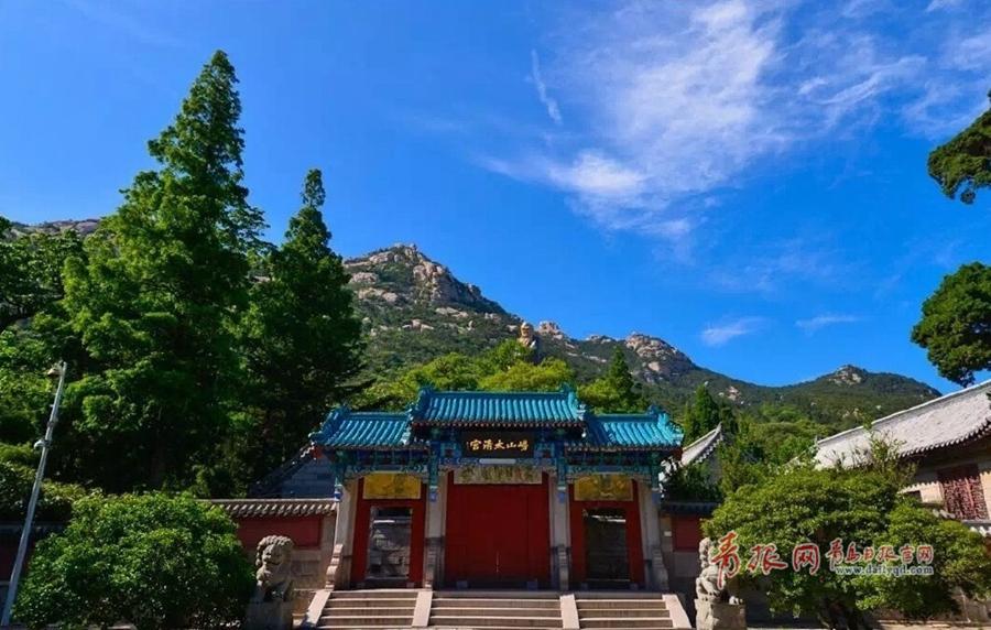 崂山太清宫建成世界最大老子像_青岛频道