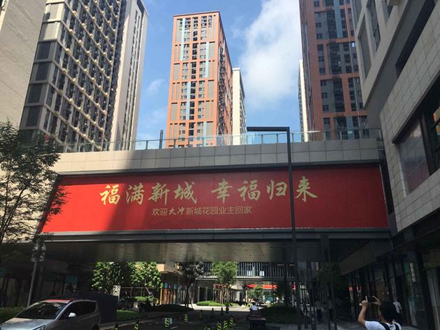 大厦 建筑 630_473