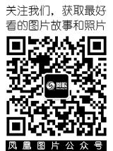 许凤元以湖南省领导身份亮相 曾任40军政治部主任 - 展广植 - 展广植的博客