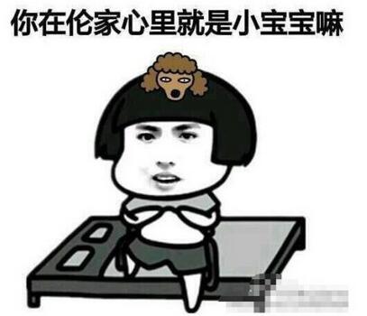 闽南语表情包图片