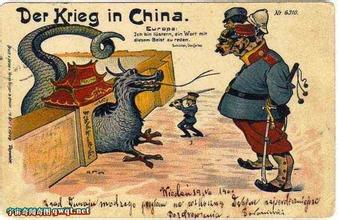 """【裕观天下】 又有""""八国联军""""侵华的迹象了 中国该怎么办"""