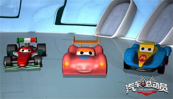 国产动画《汽车人总动员》吃官司 迪士尼告它抄袭