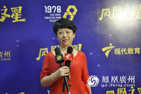 广州红黄蓝唐宁幼儿园园长王春红