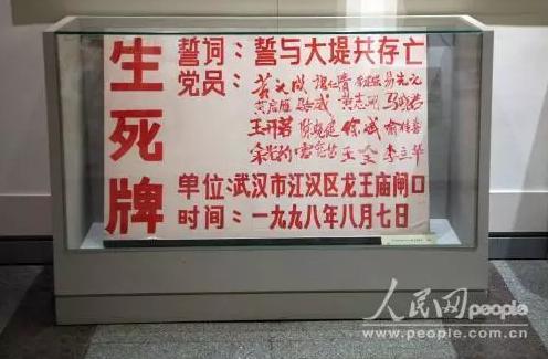 香港威尼斯人度假村返水支持微信