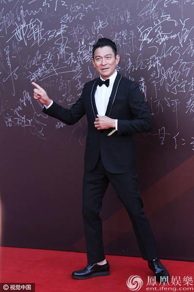 【有意思】第16届华表奖:刘德华称帝 白百何力压巩俐封后
