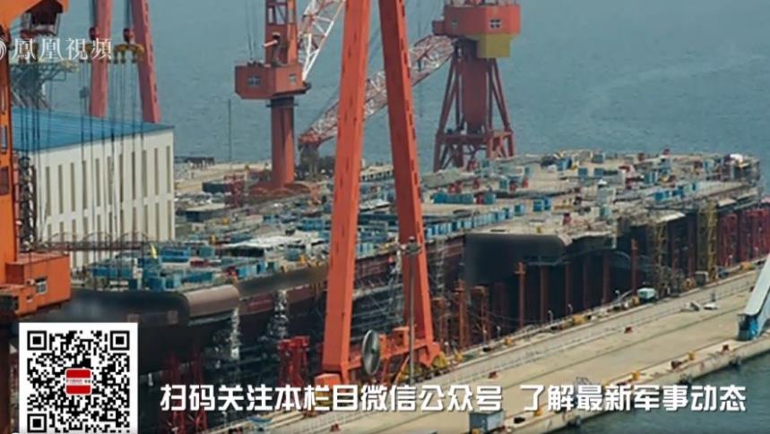 最新:首艘国产航母即将建成 飞行甲板接近完工