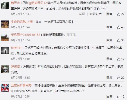 WIN368博彩公司在中国