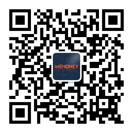 WEMONEY官方微信