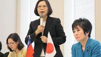 蔡英文要带台湾外交走向世界?