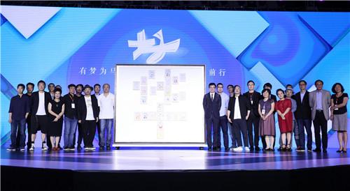 《太阳的后裔》将拍中国版 华策将推30部影视作品