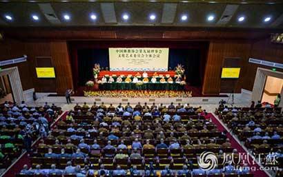 中国佛协第九届理事会文化艺术委员会全体会议在南京召开