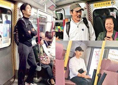 【有意思】周润发坐地铁捂的严严实实 网友调侃:像蒙面大盗