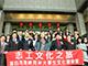 http://blog.ifeng.com/zhuanti/special/twzgzl/