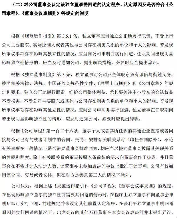 皇家时时彩网站