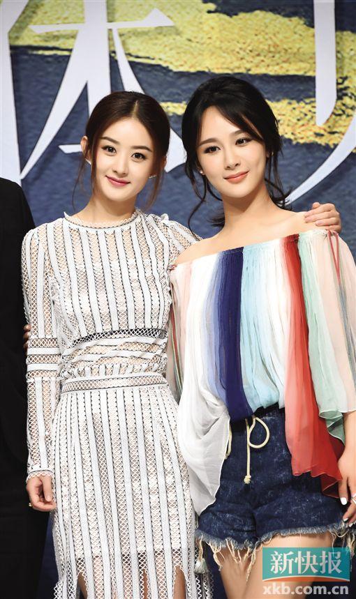 """赵丽颖杨紫关系好着呢,还是""""万年好基友""""【有看点】"""