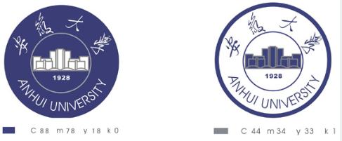 安徽大学校徽原制定于80年代后期.校徽总体上为圆形,中心图案系学图片