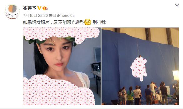 明星生活  张馨予昨日(7月15日)在微博发布自己拍戏时的照片,然而由于