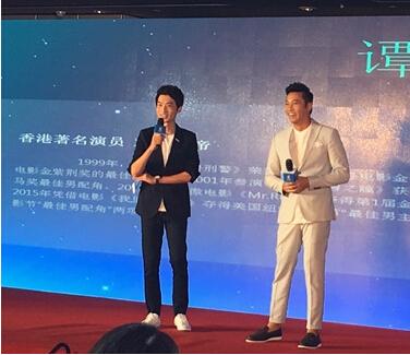 谭耀文嘱咐电影新人:坚守理想才能有很好的未来【有看点】