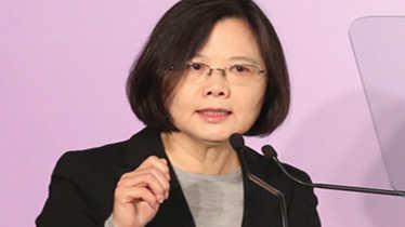 评:台湾示好仍遭日本强硬对待 被美日打耳光