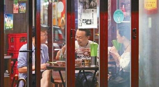 """【星娱TV】""""大胃王""""陈奕迅减肥太痛苦 妻子""""逼""""他内外兼修"""