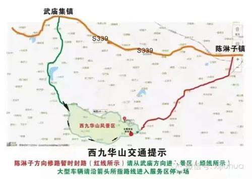 旅游  河南西九华山景区为4a级景区,森林覆盖率达95%以上,整个景区以