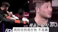 怒!韩国真人秀中国人遭殴打 被对方恶意袭击