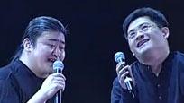 傻傻分不清!刘欢与弟弟同台飙歌